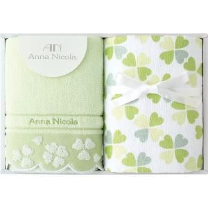 アンナ・ニコラ クローバー フェイスタオル2P グリーン A-35103  内祝い ギフト 出産 結婚 快気 法事 breezebox