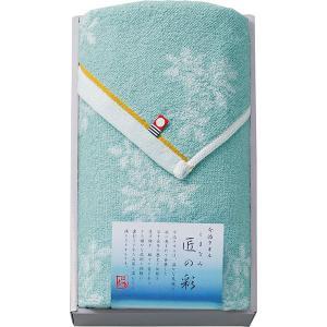 今治製タオル しまなみ匠の彩 フェイスタオル ブルー IMM-010 BL  内祝い ギフト 出産 結婚 快気 法事 breezebox
