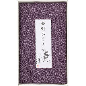 洛北 金封ふくさ 紫鮫 H010  内祝い ギフト 出産 結婚 快気 法事 breezebox
