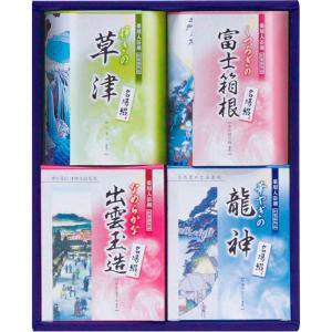 名湯綴 薬用入浴剤セット TML-10  内祝い ギフト 出産 結婚 快気 法事 breezebox