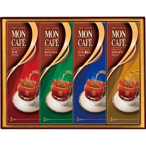 モンカフェ ドリップコーヒー詰合せ MCQ-15C  内祝い ギフト 出産 結婚 快気 法事|breezebox