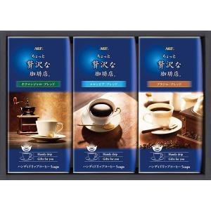 AGF ちょっと贅沢な珈琲店ドリップコーヒーギフト ZD-15J  内祝い ギフト 出産 結婚 快気 法事|breezebox