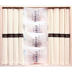 紀州南高梅・讃岐うどん詰合せ(木箱入) RUU-150  内祝い ギフト 出産 結婚 快気 法事|breezebox