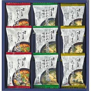 ろくさん亭 道場六三郎 スープ・味噌汁ギフト B-B9  内祝い ギフト 出産 結婚 快気 法事|breezebox