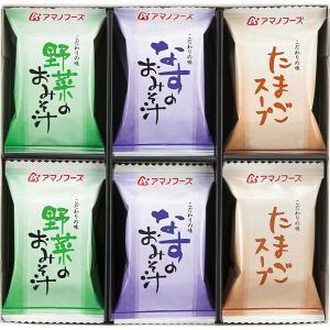 アマノフーズ 味わいづくしギフト M-150A  内祝い ギフト 出産 結婚 快気 法事|breezebox