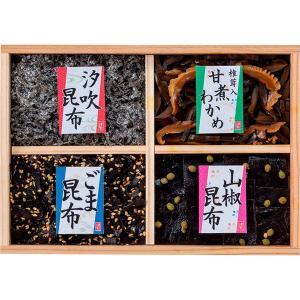 廣川昆布 風味彩々 4品佃煮木箱詰(L-15) 209-11  内祝い ギフト 出産 結婚 快気 法事|breezebox