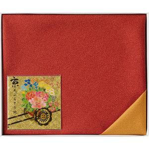 リバーシブル二巾風呂敷(京あぶら取り紙付) 赤鮫 H021  内祝い ギフト 出産 結婚 快気 法事 breezebox