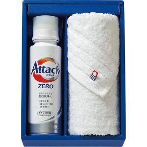つかいたい贈りたい アタックZERO&今治製甘撚りタオルセット ZER-15  内祝い ギフト 出産 結婚 快気 法事 breezebox