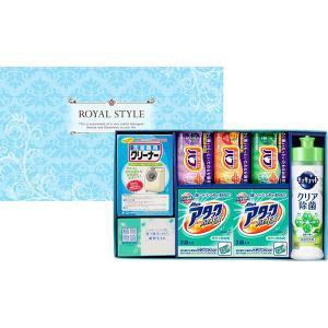 ロイヤルスタイルセット HBS-15S  内祝い ギフト 出産 結婚 快気 法事 breezebox