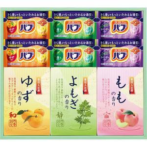 炭酸薬用入浴剤セット BKK-15  内祝い ギフト 出産 結婚 快気 法事 breezebox