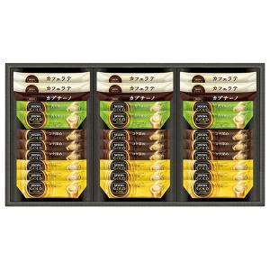 ネスレ ネスカフェゴールドブレンドプレミアムスティックコーヒーギフトセット N20-GKS  内祝い ギフト 出産 結婚 快気 法事|breezebox