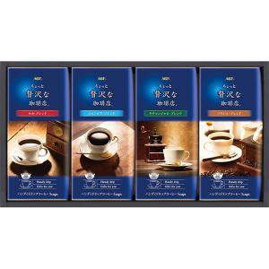 AGF ちょっと贅沢な珈琲店ドリップコーヒーギフト ZD-20J  内祝い ギフト 出産 結婚 快気 法事|breezebox