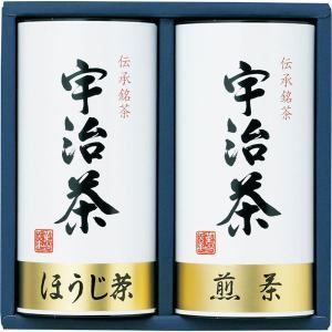 宇治茶詰合せ(伝承銘茶) LC1-20A  内祝い ギフト 出産 結婚 快気 法事|breezebox