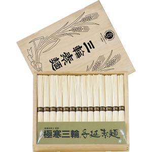 極寒三輪手延素麺(レシピ集付) HK-20J  内祝い ギフト 出産 結婚 快気 法事|breezebox