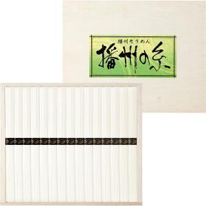 播州の糸 播州そうめん(木箱入) FP-20  内祝い ギフト 出産 結婚 快気 法事|breezebox