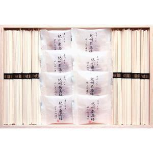 紀州南高梅・讃岐うどん詰合せ(木箱入) RUU-200  内祝い ギフト 出産 結婚 快気 法事|breezebox