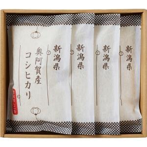 越後ファーム 新潟県奥阿賀産コシヒカリ NOK-04  内祝い ギフト 出産 結婚 快気 法事|breezebox