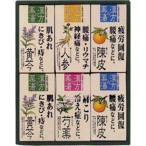 漢方の薬湯 薬用入浴剤ギフトセット KP-20  内祝い ギフト 出産 結婚 快気 法事 breezebox