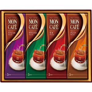 モンカフェ ドリップコーヒー詰合せ MCQ-25C  内祝い ギフト 出産 結婚 快気 法事|breezebox