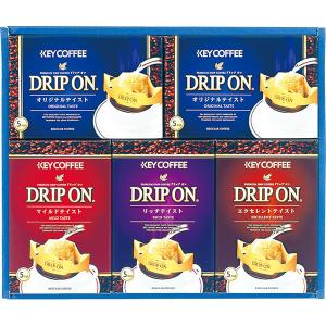 キーコーヒー ドリップオンギフト CAG-25N  内祝い ギフト 出産 結婚 快気 法事|breezebox