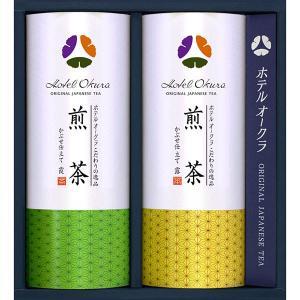 ホテルオークラ オリジナル煎茶 OT-B  内祝い ギフト 出産 結婚 快気 法事|breezebox