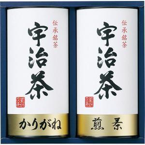 宇治茶詰合せ(伝承銘茶) LC1-25A  内祝い ギフト 出産 結婚 快気 法事|breezebox