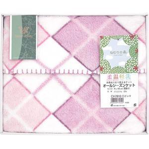 モンブラン ひざ掛け ピンク CH7810H-1  内祝い ギフト 出産 結婚 快気 法事 breezebox