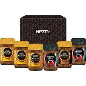 ネスレ ネスカフェレギュラーソリュブルコーヒーギフトセット N40-E  内祝い ギフト 出産 結婚 快気 法事|breezebox