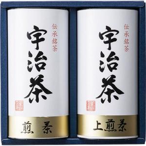 宇治茶詰合せ(伝承銘茶) LC1-30A  内祝い ギフト 出産 結婚 快気 法事|breezebox