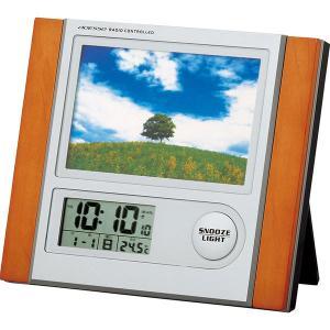 アデッソ フォトフレーム電波時計 C-8297  内祝い ギフト 出産 結婚 快気 法事|breezebox