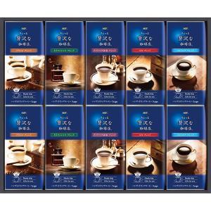 AGF ちょっと贅沢な珈琲店ドリップコーヒーギフト ZD-50J  内祝い ギフト 出産 結婚 快気 法事|breezebox