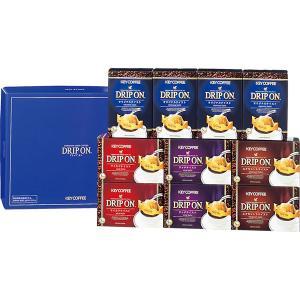 キーコーヒー ドリップオンギフト CAG-50N  内祝い ギフト 出産 結婚 快気 法事|breezebox