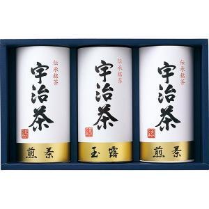宇治茶詰合せ(伝承銘茶) LC1-52  内祝い ギフト 出産 結婚 快気 法事|breezebox