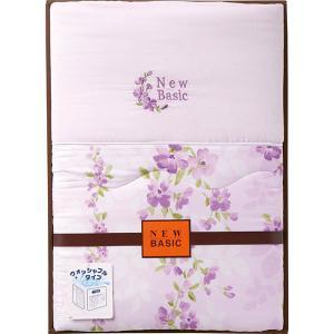 ニューベーシック ウォッシャブル肌掛けふとん パープル RNB-4055P  内祝い ギフト 出産 結婚 快気 法事 breezebox