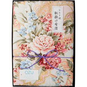 OZU シルク混肌ふとん ピンク OZF-501PI  内祝い ギフト 出産 結婚 快気 法事 breezebox