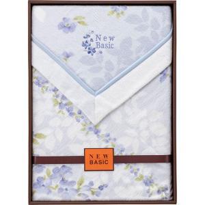 ニューベーシック 四方額付き綿毛布(毛羽部分) ブルー RNB-4052BL  内祝い ギフト 出産 結婚 快気 法事 breezebox