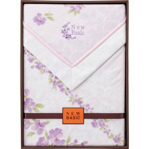 ニューベーシック 四方額付き綿毛布(毛羽部分) パープル RNB-4052PP  内祝い ギフト 出産 結婚 快気 法事 breezebox