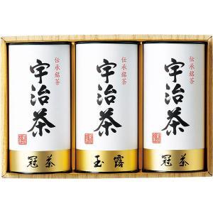 宇治茶詰合せ(伝承銘茶) LC1-80  内祝い ギフト 出産 結婚 快気 法事|breezebox