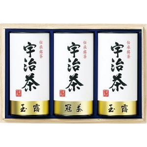 宇治茶詰合せ(伝承銘茶)木箱入 LC1-100  内祝い ギフト 出産 結婚 快気 法事|breezebox