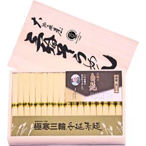 手延べ三輪の白髭細麺(レシピ集付) KBS-100  内祝い ギフト 出産 結婚 快気 法事|breezebox