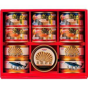 美味しい水産缶詰詰合せ OKT-80  内祝い ギフト 出産 結婚 快気 法事|breezebox