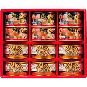 美味しい水産缶詰詰合せ OKT-100  内祝い ギフト 出産 結婚 快気 法事|breezebox