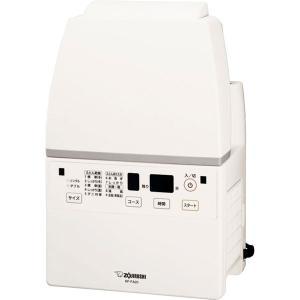 象印 スマートドライ ふとん乾燥機 WA(ホワイト) RF-FA20-WA  内祝い ギフト 出産 結婚 快気 法事|breezebox