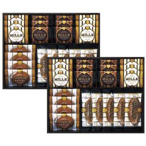 50%OFF 包装・のし無料*ミル・ガトー スイーツアソート CP-50(お返し 結婚 出産 初節句 入園 入学 新築 快気 法事) breezebox