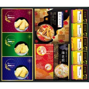 金澤兼六製菓 和菓あわせ WK-30 内祝い お返し 引出物 結婚 出産 快気祝い 香典返し|breezebox
