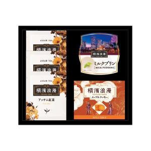 横濱浪漫 プリンギフトセット YRP-AE 内祝い お返し 引出物 結婚 出産 快気祝い 香典返し|breezebox
