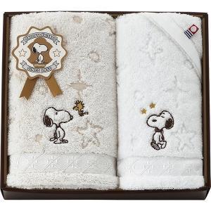 スヌーピー プレミアムII フェイスタオル&ウォッシュタオル 2276-28880  内祝い ギフト 出産 結婚 快気 法事|breezebox