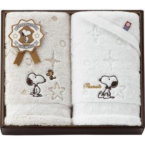 スヌーピー プレミアムII フェイスタオル2P 2276-29888  内祝い ギフト 出産 結婚 快気 法事|breezebox
