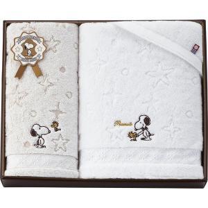 スヌーピー プレミアムII バスタオル&フェイスタオル 2276-32882  内祝い ギフト 出産 結婚 快気 法事|breezebox