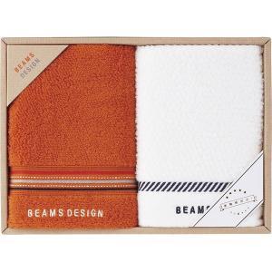 BEAMS DESIGN ラインドット フェイスタオル2P オレンジ 51-3029200  内祝い ギフト 出産 結婚 快気 法事 breezebox